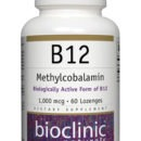 Methylcobalamin B12 Supplement 1000 Mcg Lozenges